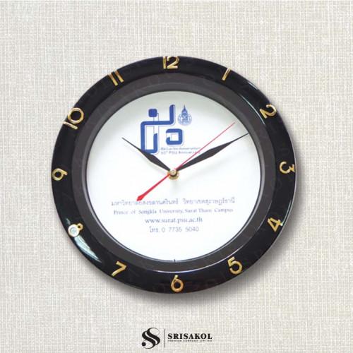 นาฬิกาแขวน 11 นิ้ว  ขอบสีดำ รหัส A2102-9C