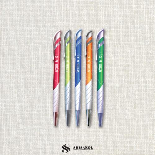 ปากกาลูกลื่น คละสี รหัส A2119-20P