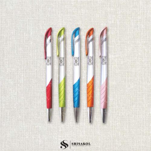 ปากกาลูกลื่น คละสี รหัส A2037-20P