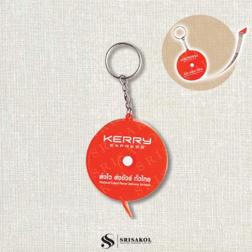 พวงกุญแจตลับเมตร รหัส A2105-26KM