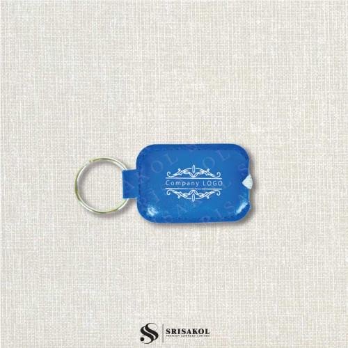 พวงกุญแจไฟฉาย คละสี รหัส A2105-9KL