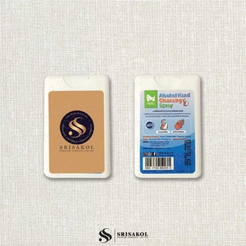 สเปรย์ล้างมือ แบบพกพา (Spray Card) รหัส A2148-12AT