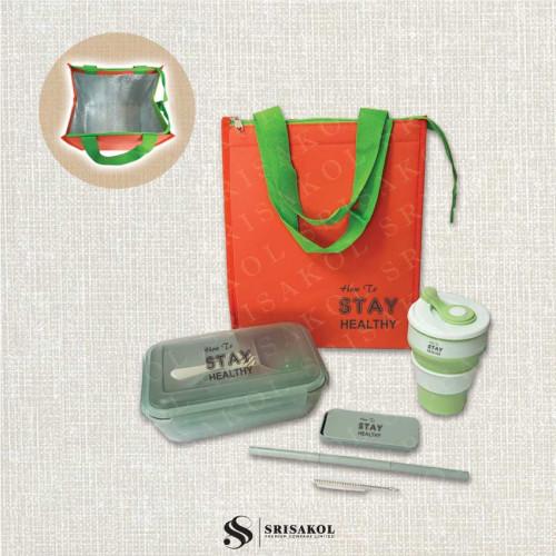 ชุดกล่องข้าว ECO + แก้วน้ำซิลิโคน พับเก็บได้ + หลอด ECO + กระเป๋าเก็บความเย็น รหัส 2109-8SU