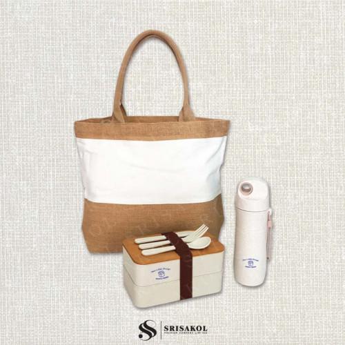 ชุดกล่องข้าว + กระติกน้ำ ECO + กระเป๋าผ้ากระสอบ รหัส 2109-9SJ