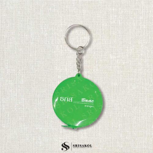 พวงกุญแจตลับเมตร รหัส A2105-29KM