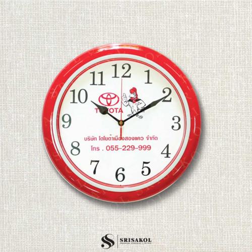 นาฬิกาแขวน 13 นิ้ว รหัส A2103-13C