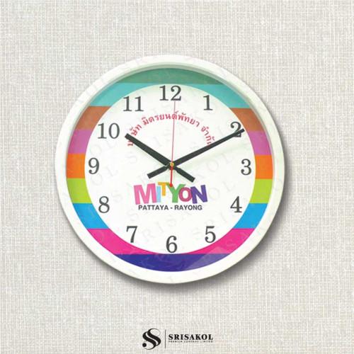 นาฬิกาแขวน 13 นิ้ว รหัส A2103-8C