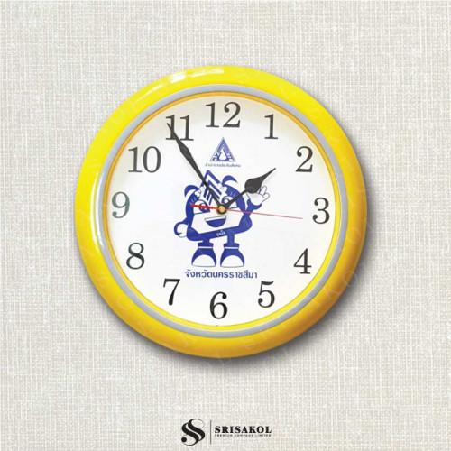 นาฬิกาแขวน 13 นิ้ว ขอบสีเหลือง รหัส A2103-16C