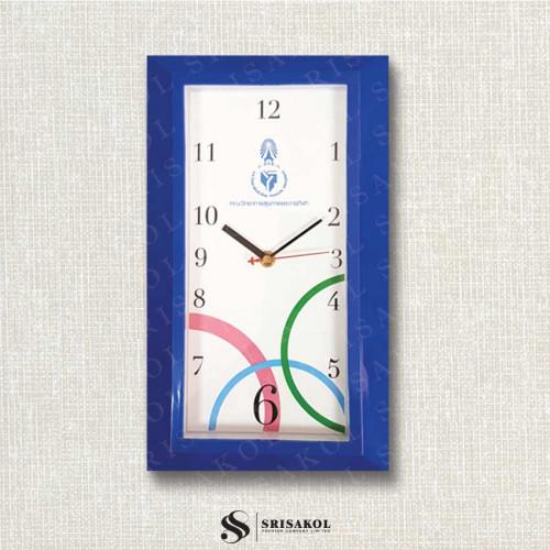 นาฬิกาแขวนสี่เหลี่ยม ขอบสีน้ำเงิน รหัส A2102-26C