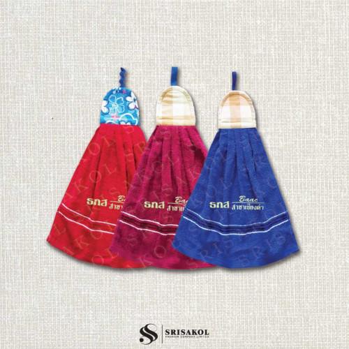 ผ้าเช็ดมือแบบแขวน คละสี A2124-12T