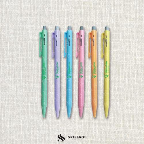 ปากกาลูกลื่น คละสี รหัส A2119-1P
