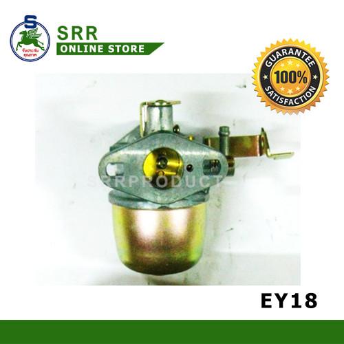คาร์บูเรเตอร์  EY18 = MF180 ตราม้าบิน สำหรับเครื่องยนต์อเนกประสงค์