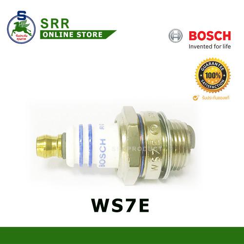 หัวเทียน บอช WS7E สำหรับเคื่องตัดหญ้า NB411 หัวเย็น