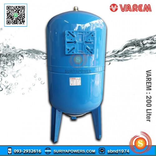VAREM TANK ถังควบคุมแรงดันน้ำ  US 200 462 -200 ลิตร