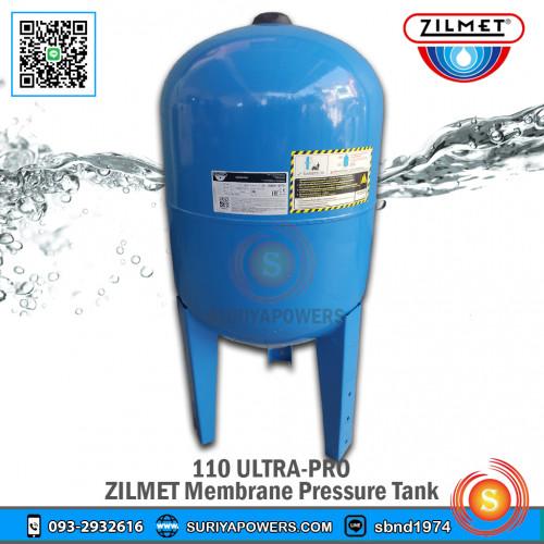 ZILMET **ถังควบคุมแรงดันน้ำ ซิงเมท  50 ลิตร รุ่น 1100002405