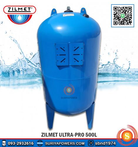 ZILMET **ถังควบคุมแรงดันน้ำ ซิวเมท 500 ลิตร รุ่น 1100050004