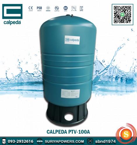 คาลปีด้า CALPEDA VERTICAL PRESSURE TANK - PTV-100A ถังแรงดัน ไดอะเฟรมทรงตั้ง (100 ลิตร)