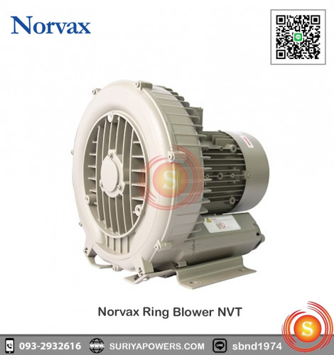 Ring Blower Norvax - ริงโบลเวอร์ รุ่น NVT-1250
