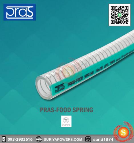 PRAS FOOD SPRING - ท่ออาหารใยลวดสารพัดประโยชน์ PRFS 150