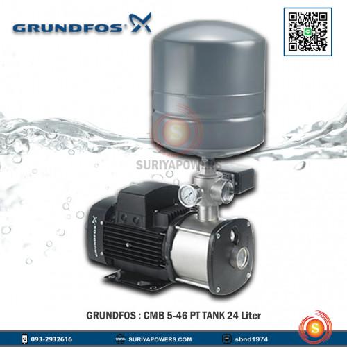 Grundfos ปั๊มน้ำเพิ่มแรงดันอัตโนมัติ รุ่น CMB 5-46 PT 24 Liter