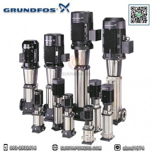 Grundfos - ปั๊มน้ำแรงดันสูงหลายใบพัดแนวตั้ง รุ่น CRN64-1