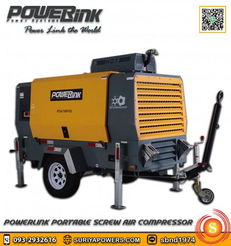 พาวเวอร์ลิ้ง ปั๊มลมลากจูง Power Link DR750-10 Portable Screw Air Compressor