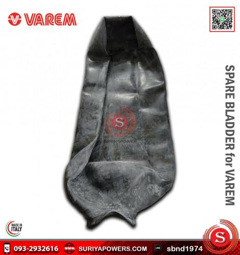 Rubber Spare VaremTank 100 Lไส้ยางไดอะแฟรม
