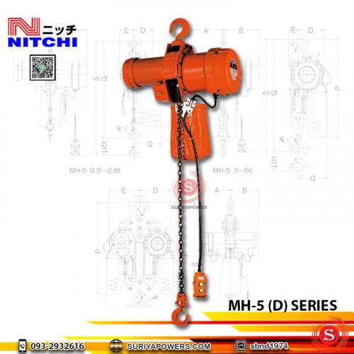 รอกโซ่ไฟฟ้า NITCHI รุ่น : MH5050(5 ตัน)