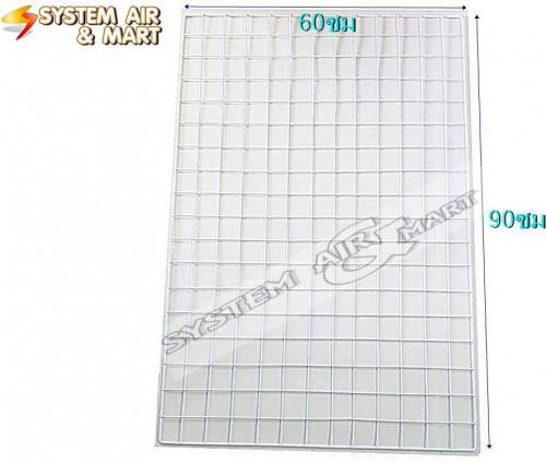 ตะแกรงชุบพลาสติก60x90ซม สีขาว/ดำ โปรลดสะใจ ราคา 65 บาท สั่งขั้นต่ำ 30 แผง ปลีกแผงละ 75 บาท 1