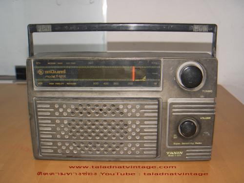 วิทยุ ธานินทร์ T-121X TANIN ระบบ AM 7 TR