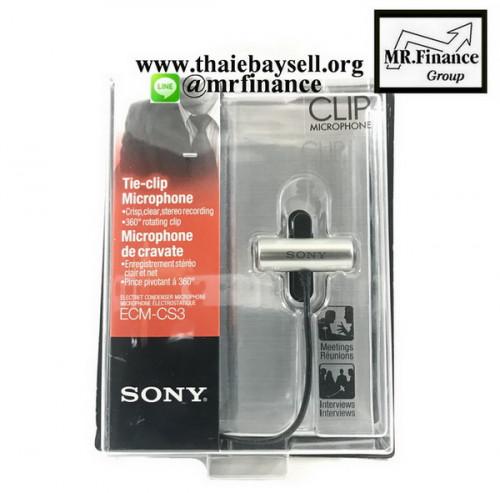 ไมโครโฟนคลิป Sony CLIP Microphone ECM-CS3 ของใหม่ ของแท้