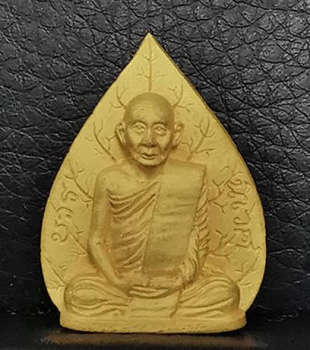 เหรียญสมเด็จพระญาณสังวร สมเด็จพระสังฆราชใบโพธิ์ 80 ชันษา ปี2536 เนื้อทองคำ 23.5กรัม พิธีใหญ่ นิยม สภ