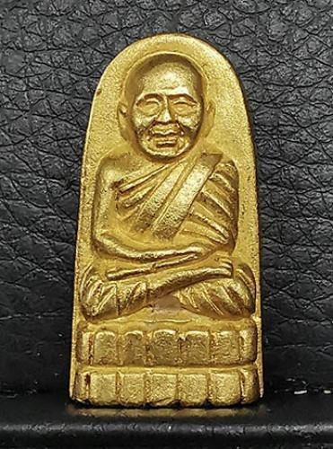 รูปหล่อหลวงปู่ทวด รุ่นปฏิรูปการศึกษา เนื้อทองคำ 28.33กรัม ปี2540 พิธีเสาร์ห้า วัดช้างให้และวัดทรายขา