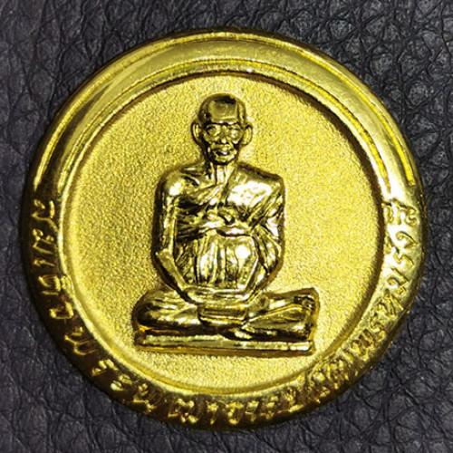 เหรียญสมเด็จโต พรหมรังสี หลังยันต์ วัดเกษไชโย อ่างทอง เนื้อทองคำ ปี 2537 สภาพสวยพร้อมตลับ