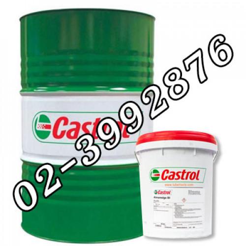 น้ำมันกันสนิม Castrol (Rustilo DWX 32)