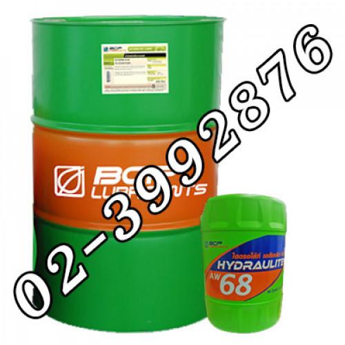Hydraulic AW 32 ,37 ,46 ,68 ,100 (ไฮดรอลิค เอดับบิว)