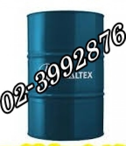 น้ำมันเกียร์ Meropa® ISO : 68 / 100 / 150 / 220 / 320 / 460 / 680
