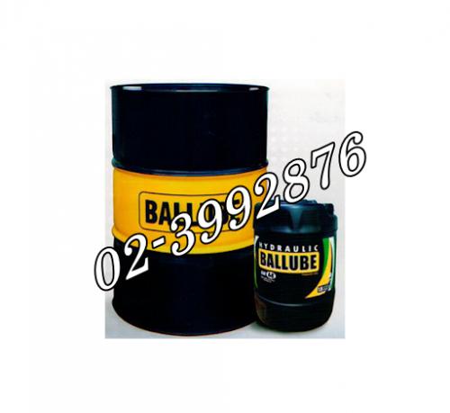 น้ำมันไฮดรอลิคเกรดพิเศษ Ballube Premuim Hydraulic HM 68