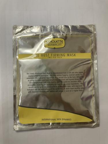มาส์คกระชับหน้าอก / Bust Firming Mask (S-9-B001)