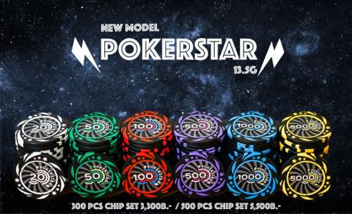 ชุดชิพโป้กเกอร์ โป๊กเกอร์ชิพ เหรียญคาสิโน รุ่น PokerStar 13.5g 300 เหรียญ