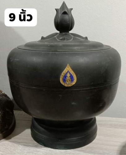 บาตรน้ำมนต์ ญสส. ขนาด 9 นิ้ว เนื้อโลหะรมดำ สร้าง พ.ศ.2534 สมเด็จพระญาณสังวร สมเด็จพระสังฆราช