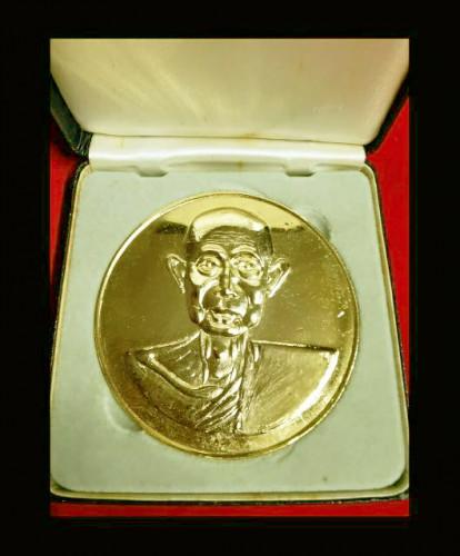 เหรียญพระสังฆราชเจ้า กรมหลวงวชิรญาณวงศ์ (ม.ร.ว.ชื่น นภวงศ์)   ขนาด 7 ซ.ม. ปี 2515  วัดบวรนิเวศ กล่อง