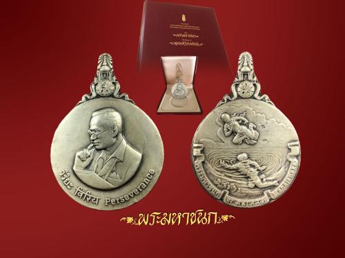 เหรียญพระมหาชนก พิมพ์ใหญ่  พร้อมหนังสือครบชุด เป็นเหรียญและหนังสือที่รัชกาลที่ 9 เสด็จเป็นประธานในพิ