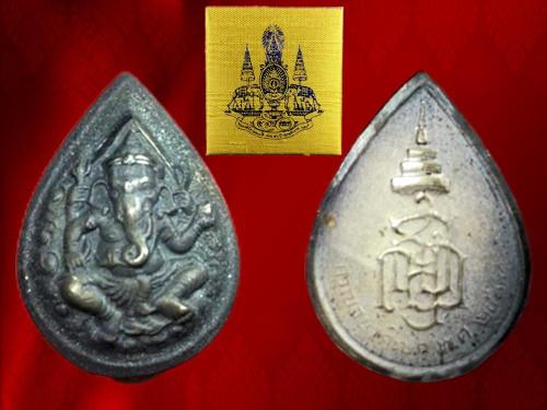 เหรียญพระพิฆเนศวร ญสส. เนื้อเงิน  จัดสร้างเนื่องในวาระปีกาญจนาภิเษก ครองราช ครบ ๕๐ ปี