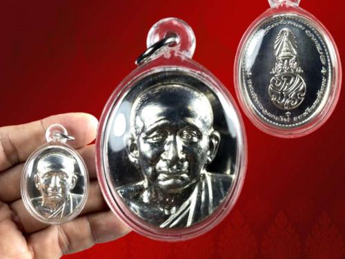 ราคาจอง เหรียญสมเด็จพระญาณสังวร รุ่นฉลองพระชันษา 96 ปี พ.ศ. 2552 เนื้อเงิน พร้อมเลี่ยม  1 ใน 1900 3