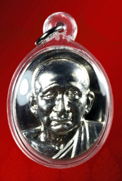 ราคาจอง เหรียญสมเด็จพระญาณสังวร รุ่นฉลองพระชันษา 96 ปี พ.ศ. 2552 เนื้อเงิน พร้อมเลี่ยม  1 ใน 1900 1
