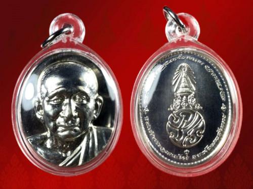 1 ใน 1900  เหรียญๆ สมเด็จพระญาณสังวร รุ่นฉลองพระชันษา 96 ปี พ.ศ. 2552 เนื้อเงิน  +เลี่ยม ราคาจองเลย.