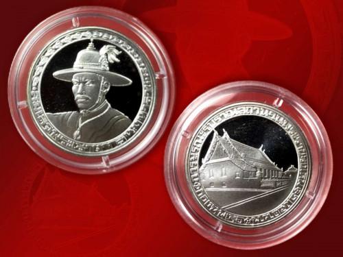 เหรียญสมเด็จพระเจ้าตากสินมหาราช เนื้อเงิน  ขนาด 2.5 ซ.ม. อธิฎฐานจิตโดยพระเกจิคณาจารย์ 108 รูป