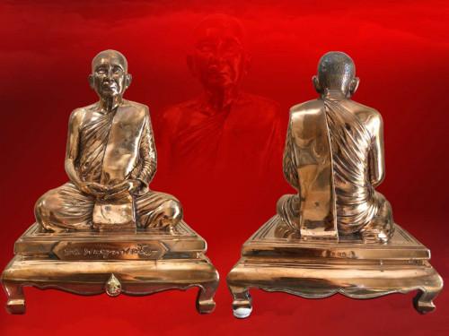 พระรูปเหมือนสมเด็จพระสังฆราชเจ้าฯ หน้าตัก 5.9 นิ้ว รุ่น คชวัตร  ปี2546  นวะโลหะ หมายเลข 307