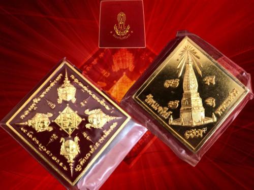 เหรียญพระพรหมสี่หน้า หลังรัตนเจดีย์  เนื้อทองแดงลงยา สีแดงและน้ำเงิน พ.ศ. 2546 พร้อมกล่องเดิมๆ